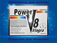 """""""Viagra Power V8"""" (Виагра Пауэр B8), средство повышающее потенцию 10 таблеток в упаковке"""