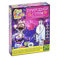 Набор для опытов Природний струм Fun Game 7351
