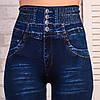 Джеггинсы - лосины  бесшовные  под джинс. Высокий пояс-корсет.  Весна/осень 44-50 р