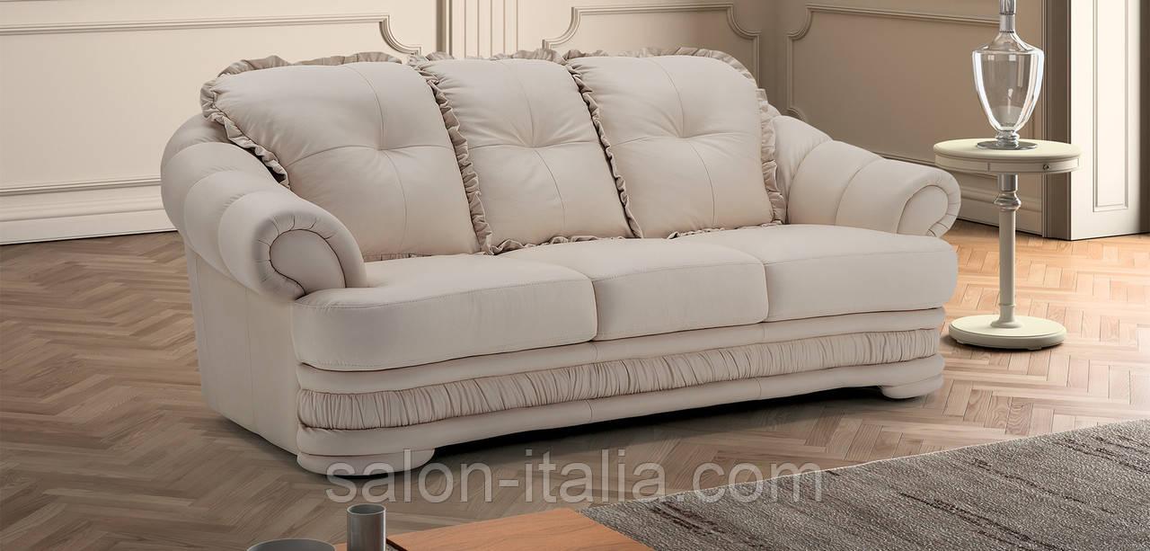 Диван HALIFAX від New Trend Concepts (Italia)