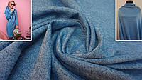 Ткань ангора-софт однотонная голубая, фото 1