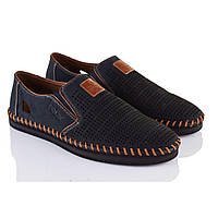 Туфли Rieker 9523 синий 40 размер