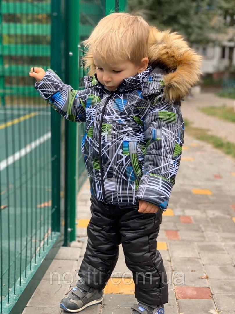 Детский костюм на мальчика штаны на подтяжках и куртка