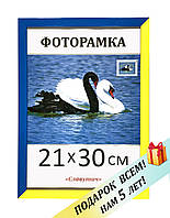 Фоторамка пластиковая А4, 21х30, рамка для фото, дипломов, сертификатов, грамот, карт 1611-комби