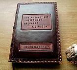 Ежедневник кожаный винтажный именной ручной работы формат а5, фото 9