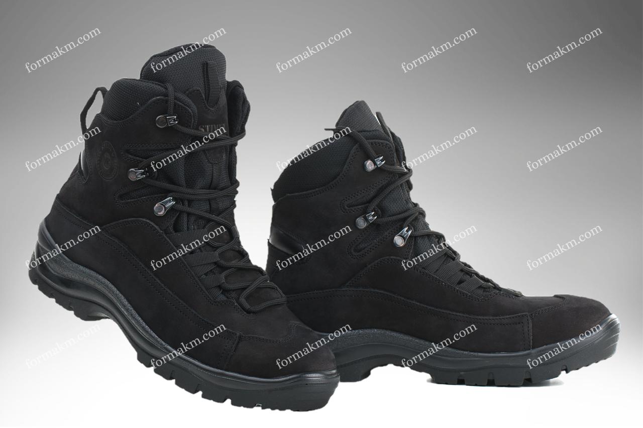 Ботинки Тактические Зимние Стимул Гром Черные