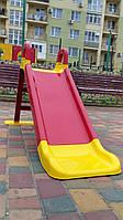 Горка детская пластиковая от 1 года красная с желтым для малышей Doloni Toys малая - длинна 140см высота 80см