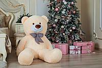 Большой плюшевый медведь Yarokuz Джеральд 165 см персиковый (YK-0056)