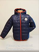 Подростковая куртка демисезонная на мальчика № 4016 р.122/128, 128/134, 134/140, 140/146., фото 1