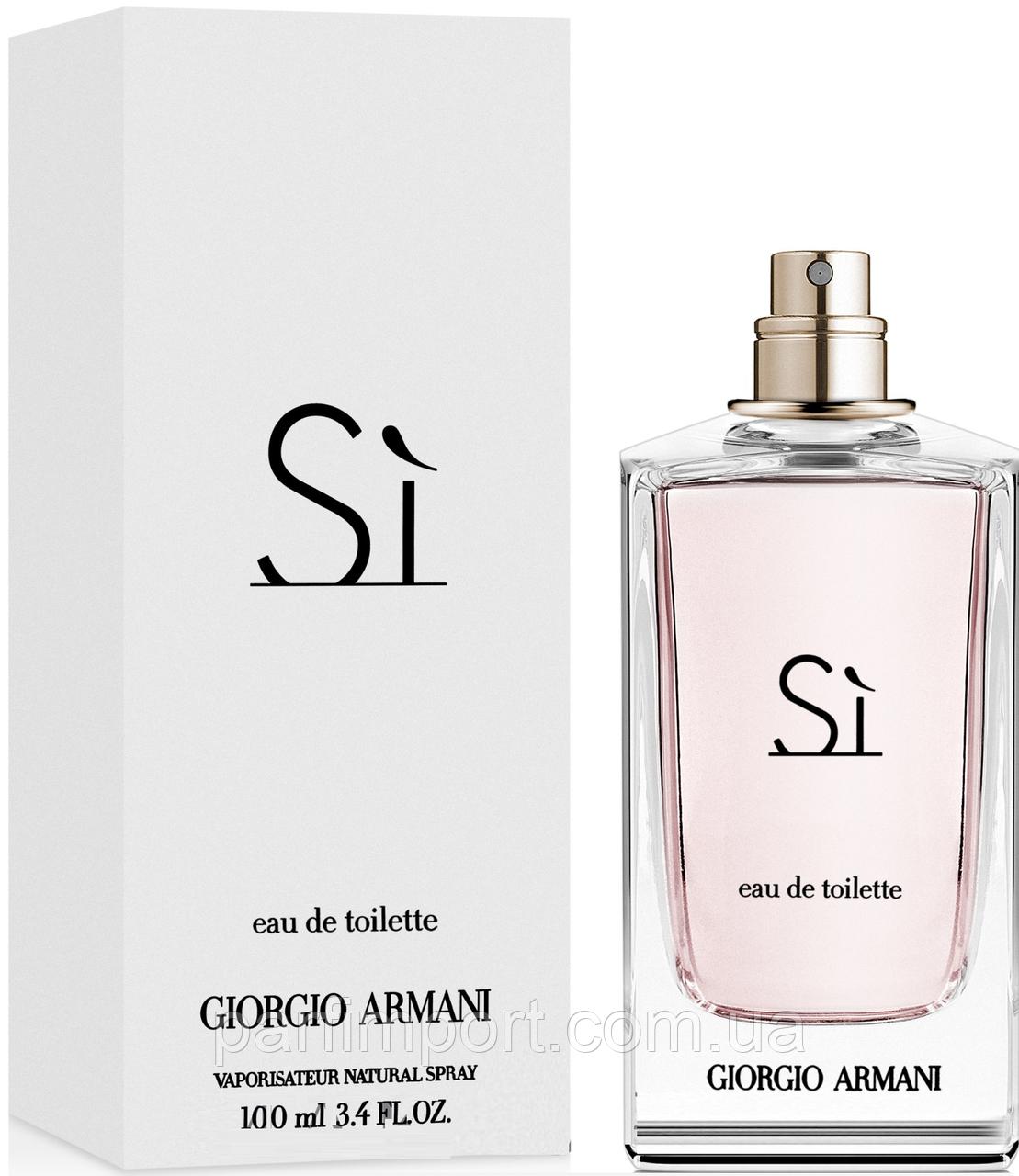 GIORGIO Armani SI EDT 100 ml TESTER  туалетная вода женская (оригинал подлинник  Франция)