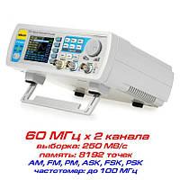 FeelTech FY6800-60M, 60МГц - Двухканальный генератор сигналов произвольной формы, Частотомер 100МГц