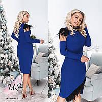 Облегающее коктейльное платье с перьями и съемными рукавами. 3 цвета!, фото 1
