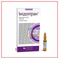 Имидопиран 2мл №10 (Артериум) - Профилактика и лечение паразитарных заболеваний животных