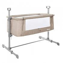 Детская кровать CARRELLO Festa CRL-8401 Sunset Beige Гарантия качества Быстрая доставка