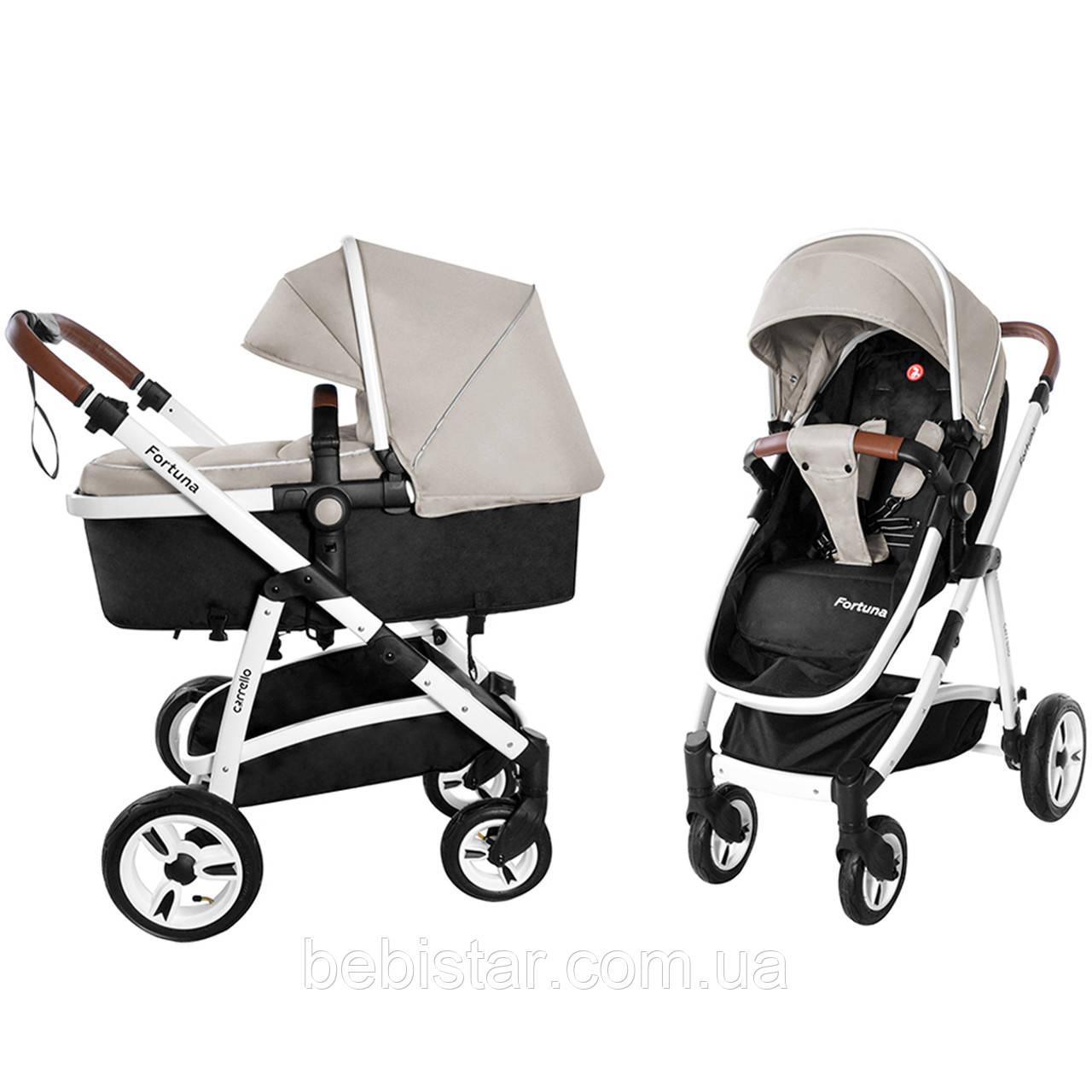 Универсальная коляска-трансформер 2в1 бежевая на белой раме с дождевиком Carrello Fortuna 9001/1 от рождения