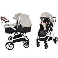 Универсальная коляска-трансформер бежевая Carrello Fortuna 9001/1 Peanut Beige деткам от рождения