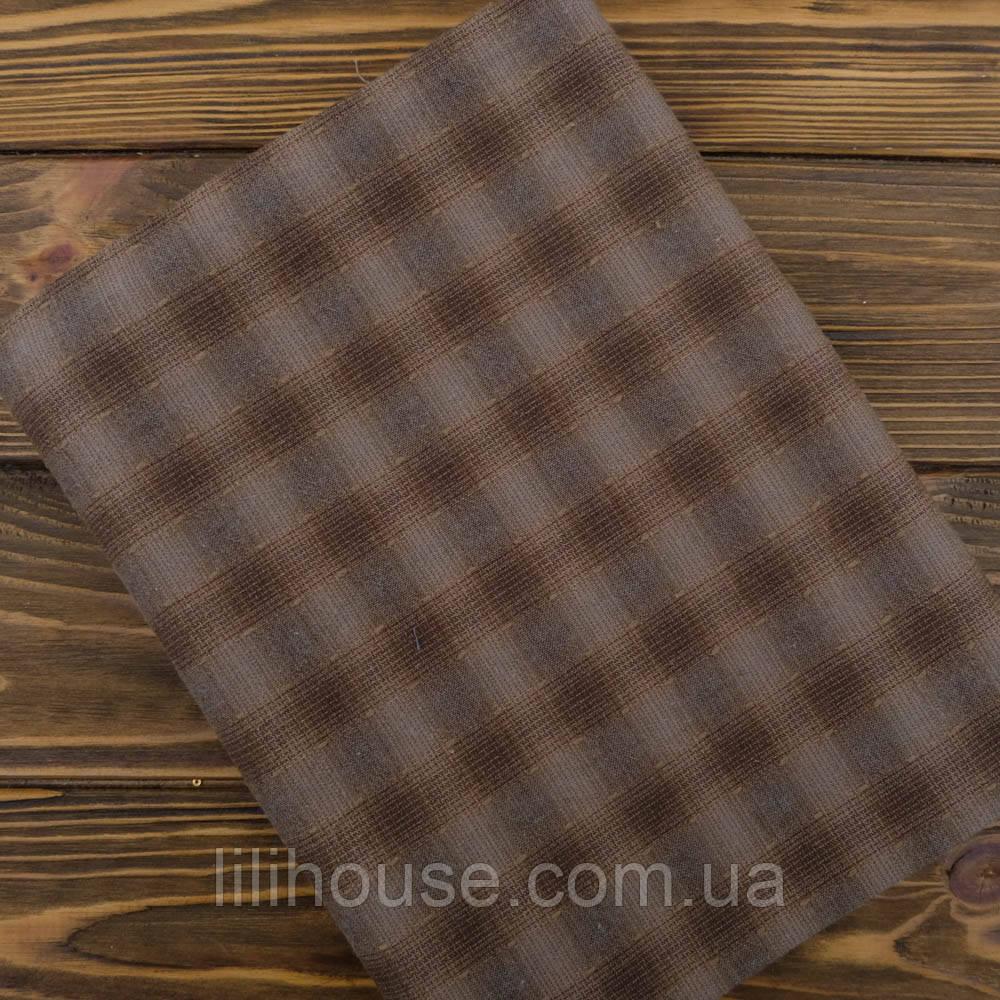 """Японский фактурный хлопок для пэчворка """"Клеточка с пунктиром светло-коричневый с серым"""",  25*35 см"""