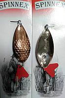 Блесна Spinnex Perch шумовая медь/серебро 15г