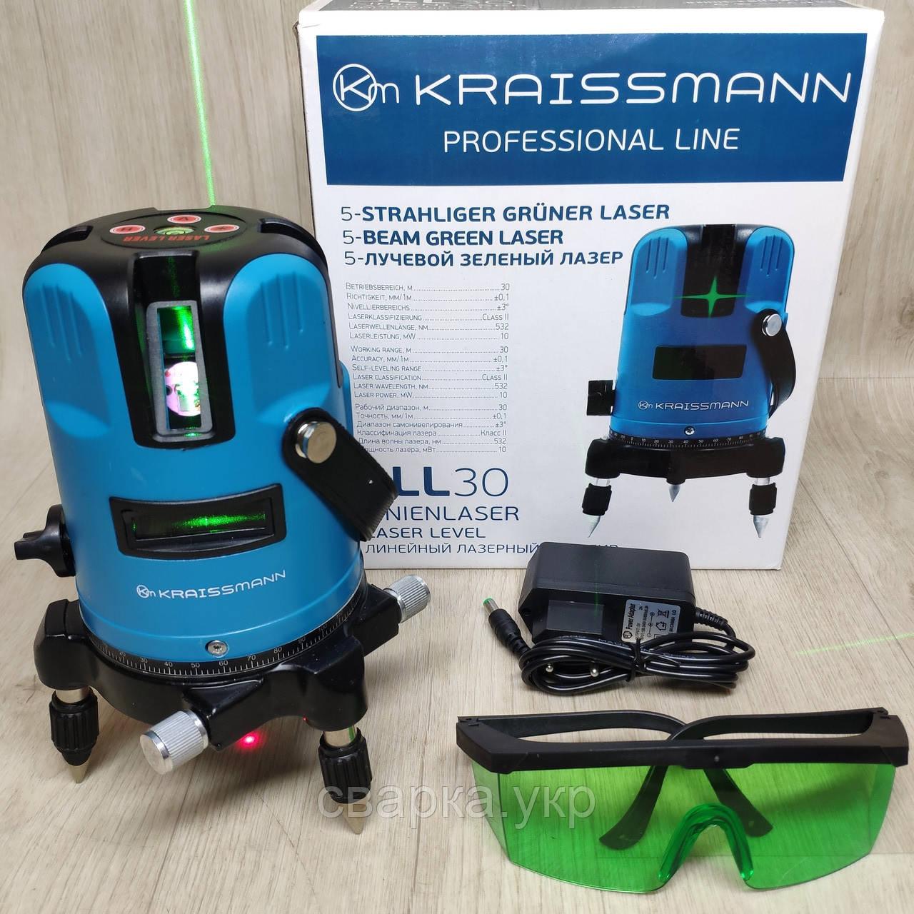 Лазерный уровень нивелир KRAISSMANN 5LL30 зеленый луч