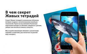 """4D Тетрадь ученическая Волк, 12 листов, серия """"Животные"""", фото 2"""