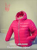 Демисезонная куртка для подростка № 2041