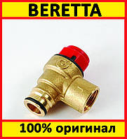 Предохранительный клапан BERETTA CIAO,CIAO N, CITY, Super Exclusive (R2907; R1806, 10025055, 20043820)