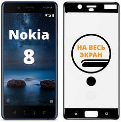 Защитное стекло Nokia 8 (на весь экран изогнутое) (Нокиа 8)