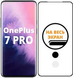 Защитное стекло OnePlus 7 Pro (на весь экран изогнутое) (Ван Оне Плас Плюс 7 Про)