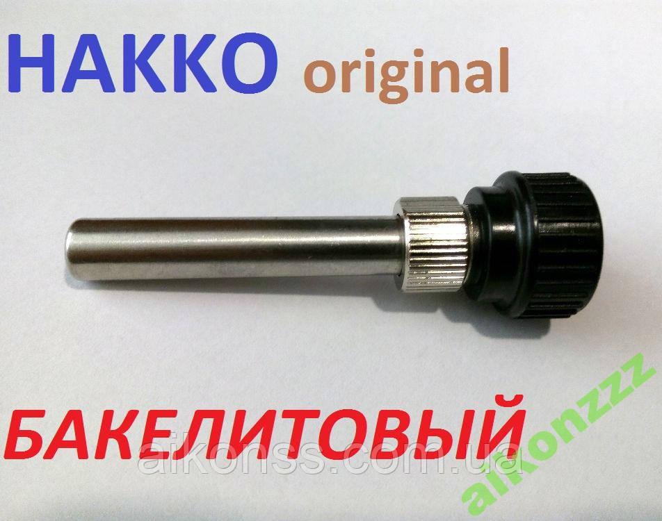 Lykey HAKKO 907 AOYUE ATTEN ремкомплект паяльник