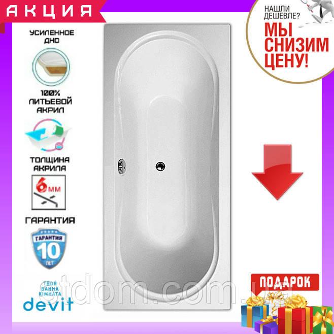 Прямокутна акрилова ванна 180x80 см Devit Katarina 18080131N