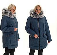 Женская зимняя куртка натуральный мех