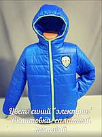 Куртка демисезонная на мальчика подростка № 4021