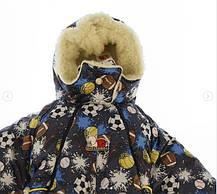 Зимний комбинезон трансформер Блеск ТЗ 1715. На овчине. Сворачивается в конверт, фото 3