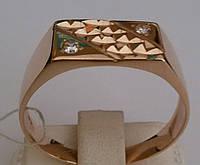 Золотой  перстень.