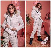 Теплый женский лыжный комбинезон для стройных девушек. 4 цвета!