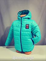 Подростковая куртка демисезонная № 4017