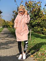 Худи женское с капюшоном LF/-1405 - Пудра, фото 1