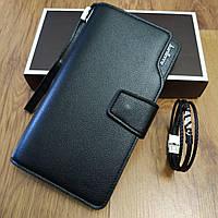 Подарочный набор №2. Мужской стильный клатч-портмоне Baellerry Business + мужской браслет из стали и кожи Pen