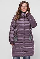 Модная куртка зима  женская большой размер, фото 1