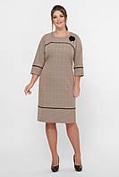Платье женское, цвет: беж, размер: 52, 54, 56, 58, 60
