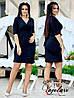 Короткое женское трикотажное платье с напылением из блёсточек 48, 50, 52, 54, фото 2