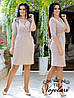 Короткое женское трикотажное платье с напылением из блёсточек 48, 50, 52, 54, фото 3