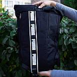 Рюкзак Puma, фото 2