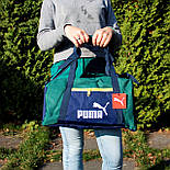 Сумка спортивная Puma, фото 6