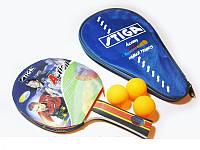 Набор для настольного тенниса 1 ракетка, 3 шарика + чехол для ракетки Stiga