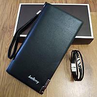 Подарочный набор №3. Мужской портмоне (клатч, кошелек) Baellerry Classic + мужской браслет из стали и кожи Pen