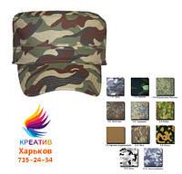Военная кепка камуфляж (отшив от 100 шт.)