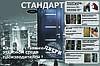 """Вхідні сталеві двері для квартири """"Портала"""" (серія Стандарт) ― модель Парус(950*2040), фото 9"""