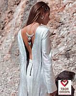 Жакет женский с удлиненными элементами впереди,серебро, код 5006