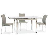 Стеклянный стол GD-018 80848, цвет - серый